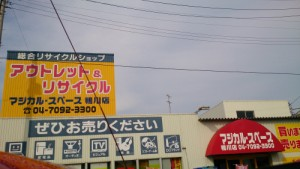 編集_DSC_0195